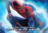 The Amazing Spider Man: comic, reparto, personajes y más