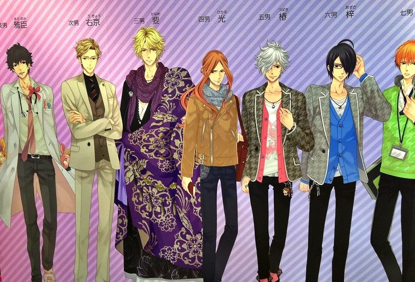 brothers-conflict-05