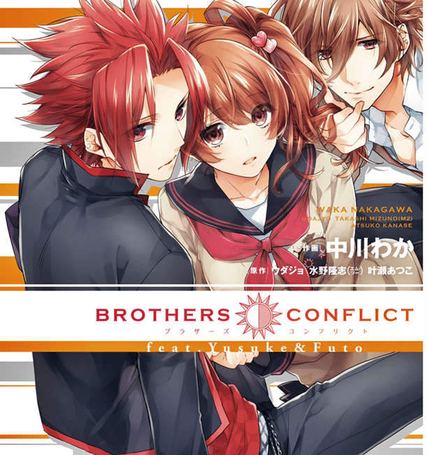 brothers-conflict-10