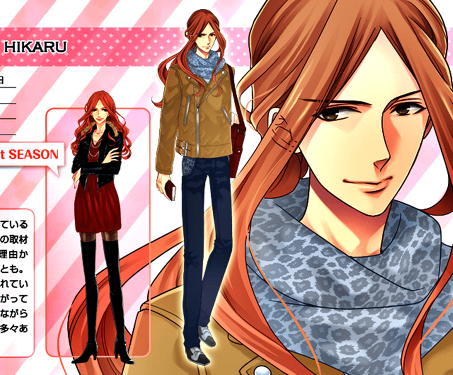 brothers-conflict-38