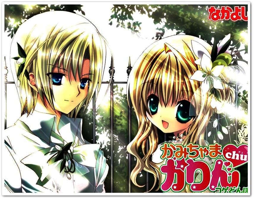 kamichama-karin-01