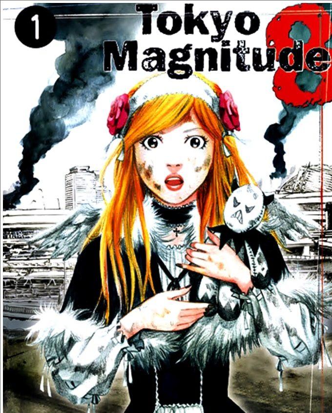 tokyo-magnitude-8-0-06
