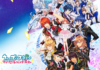 Uta no Prince Sama: Sinopsis, argumento, manga, anime, personajes y más