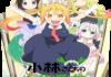 Kobayashi san Chi no Maid Dragon: sinopsis, manga, anime y más