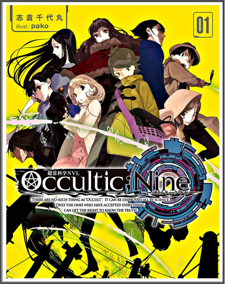 occultic-nine-06