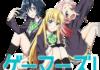 Gamers !: sinopsis, manga, anime, personajes y más