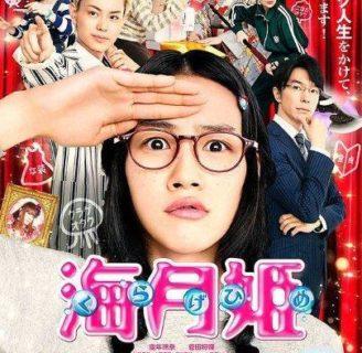 Kuragehime: sinopsis, manga, live action, anime y más