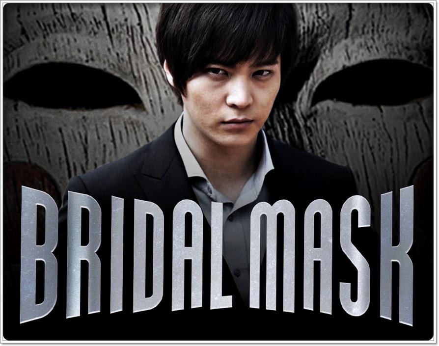 bridal-mask-05