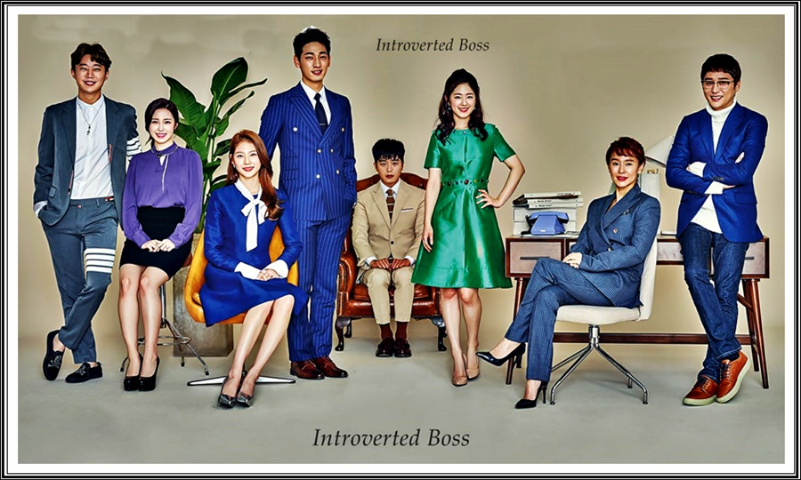 introverted-boss-07