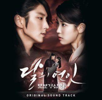 Moon Lovers: Scarlet Heart Ryeo: sinopsis, reparto, personajes y más