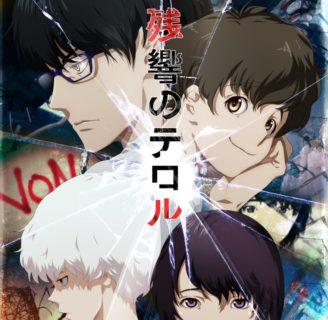 Zankyou no terror: sinopsis, manga, anime, personajes y más
