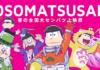 Osomatsu-san: Sinopsis, manga, anime, personajes y más