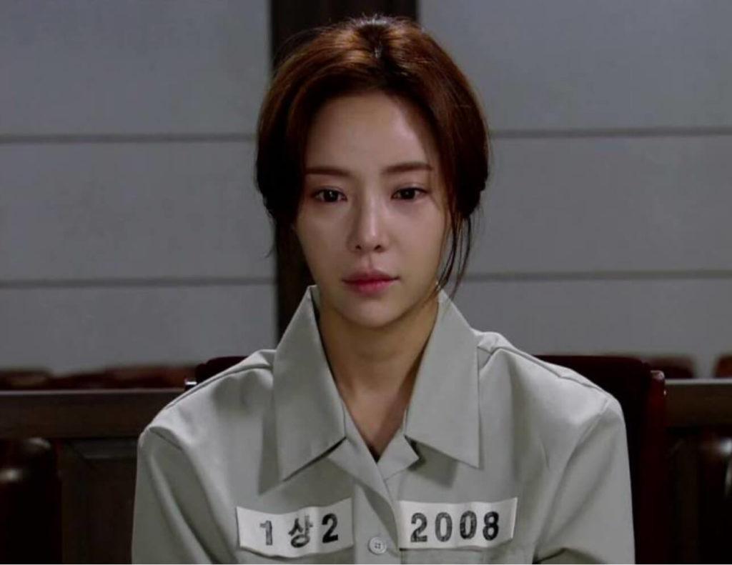 Kang Yoo Jung