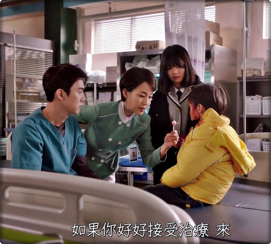 romantic-doctor-teacher-kim-08