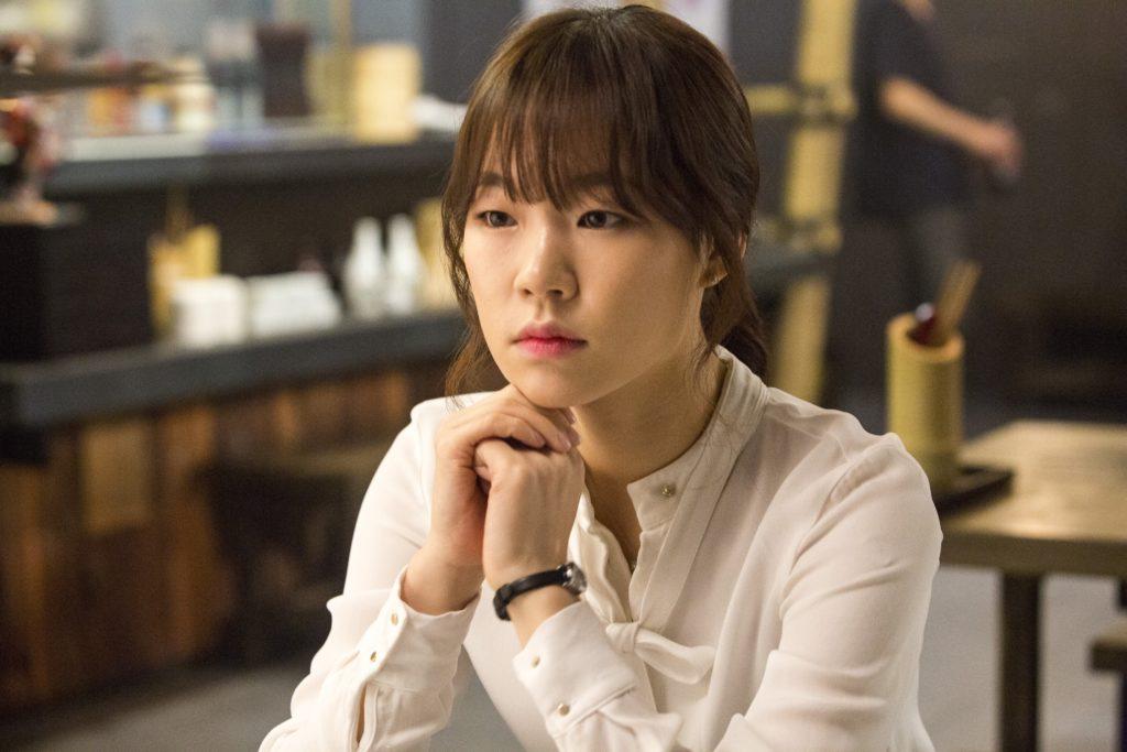Han Ye ri en age of youth