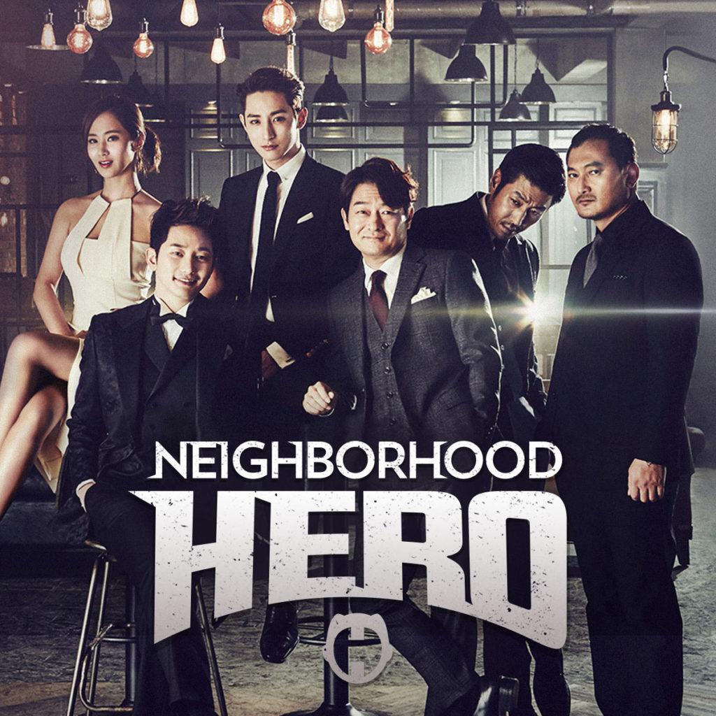Neighborhood's Hero