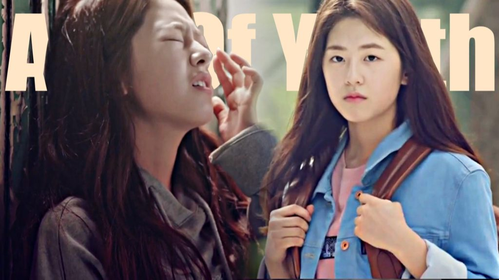 Yoo Eun Jae en Age of youth