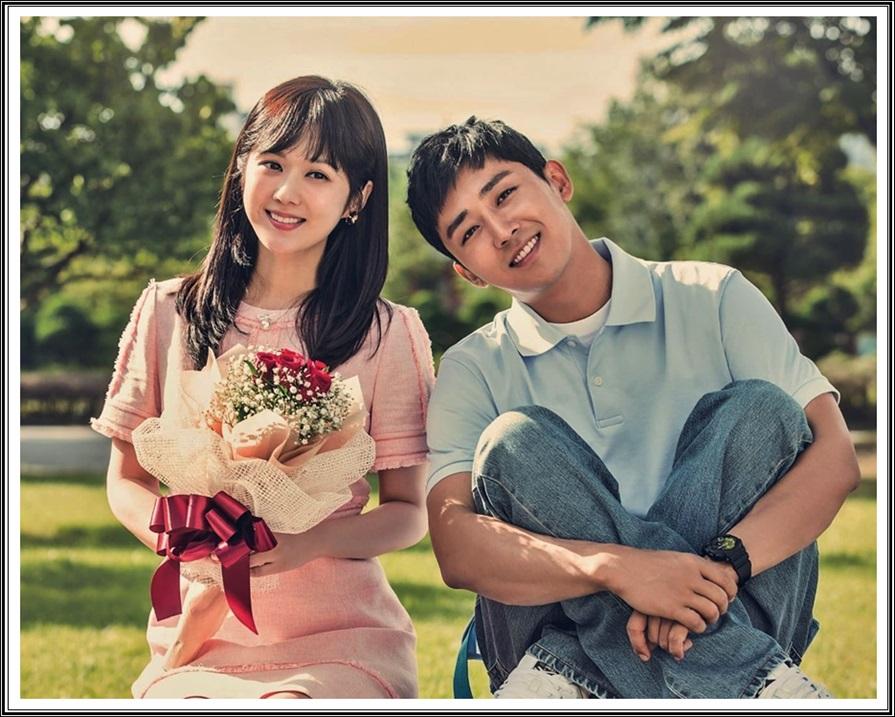 go-back-couple-09