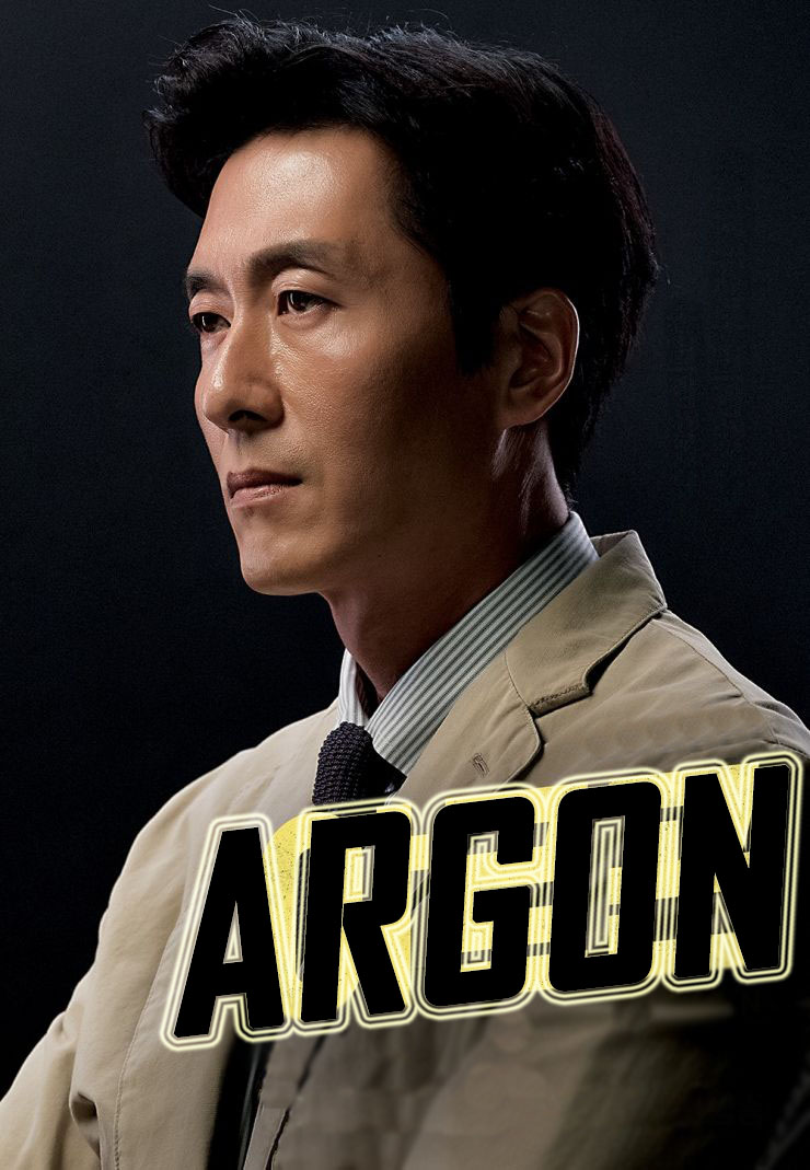 Kdrama Argon