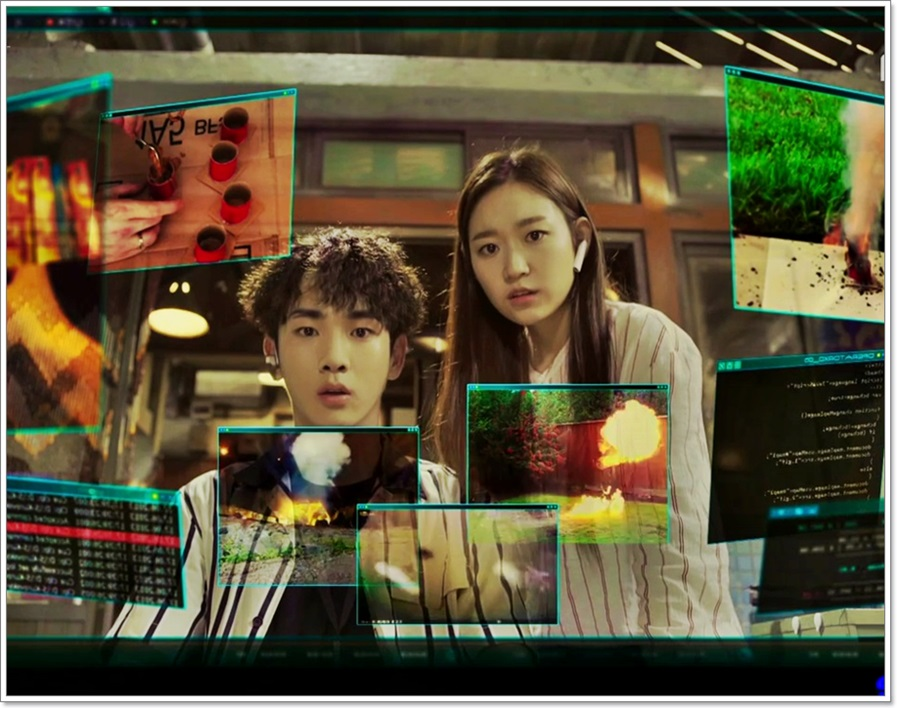 lookout-kdrama-04