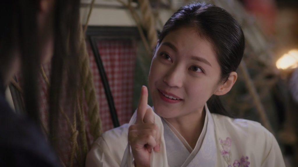 Su jeong