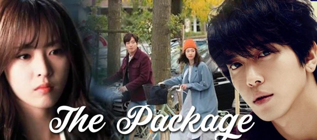 reseña sobre The-Package