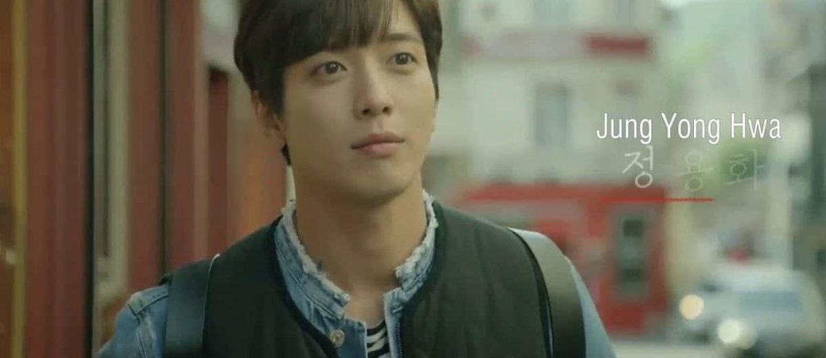 Jung Yong-hwa como San Ma-roo