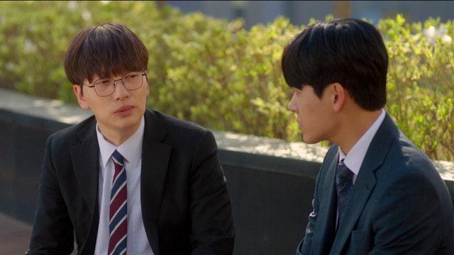 radiant office amigos de Eun Ho Won