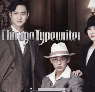 Chicago Typewriter: sinopsis, reparto, final y mucho más