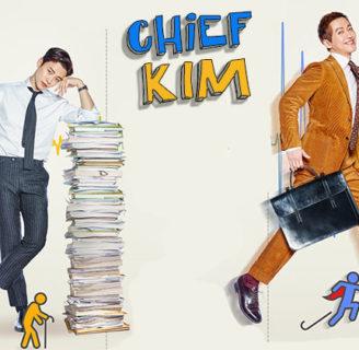 Chief Kim: sinopsis, reparto, reseña y mucho más