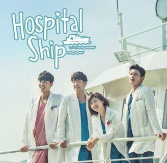 Hospital Ship: sinopsis, reparto, personajes y mucho más
