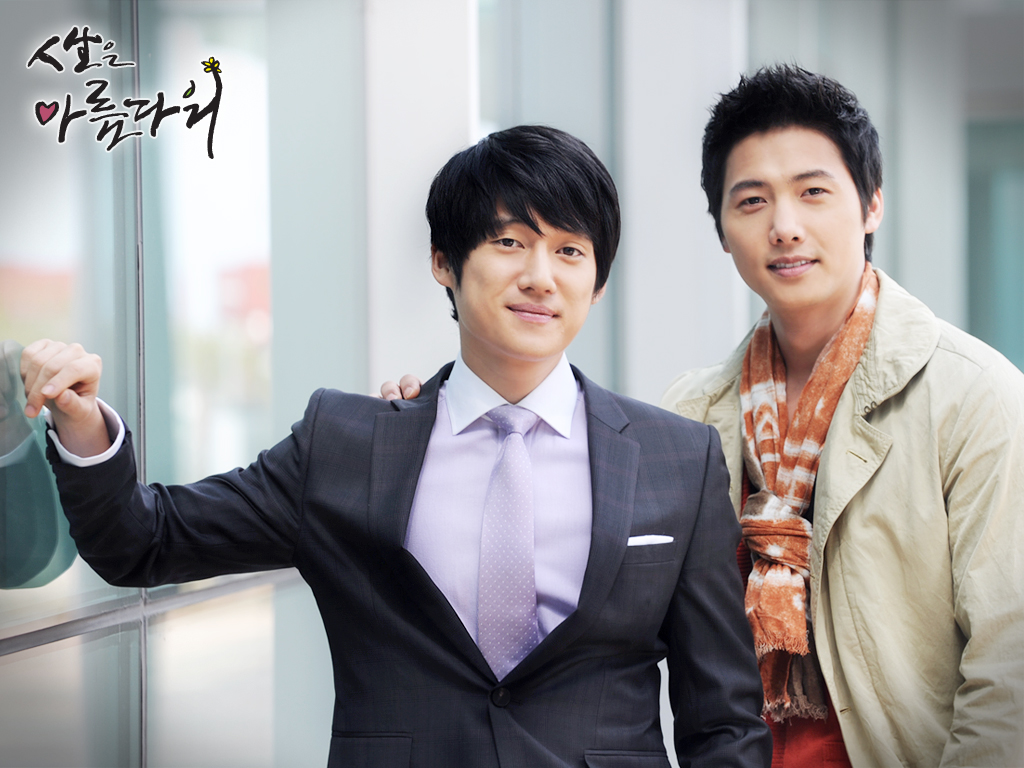 life is beautiful, korean drama