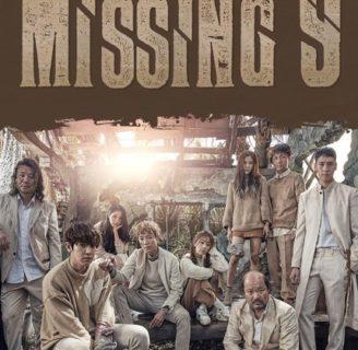 Missing 9: sinopsis, reparto, reseña y mucho más