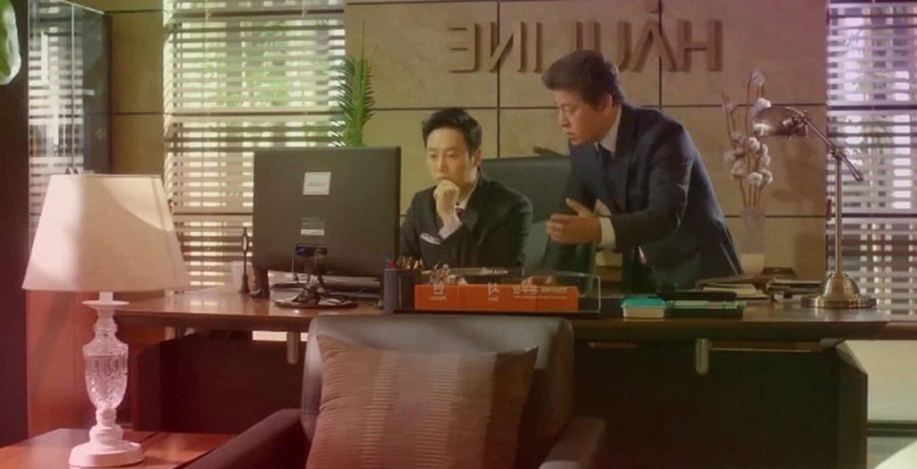 Eun Ho Won en una radiante oficina