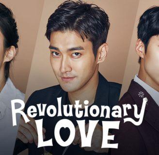 Revolutionary Love: sinopsis, reparto, personajes, reseña y más