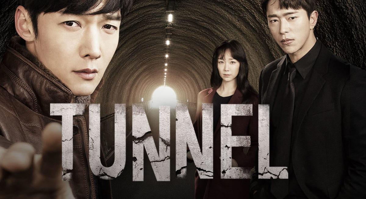 tunnel,drama -1