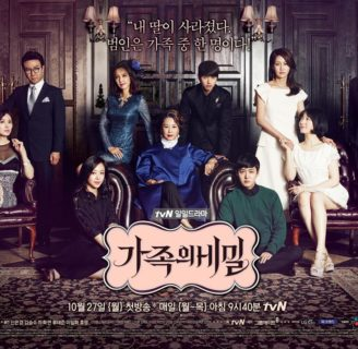 Descubre todo sobre el drama Family Secrets