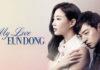 My Love Eun Dong: sinopsis, reparto, reseña y más