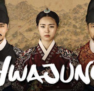 Hwajung: sinopsis, reparto, reseña y mucho más