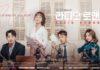 Radio Romance: sinopsis, reparto, reseña y mucho más aquí