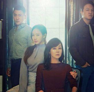 Ms. Ma, Nemesis: historia, actores, final y mas