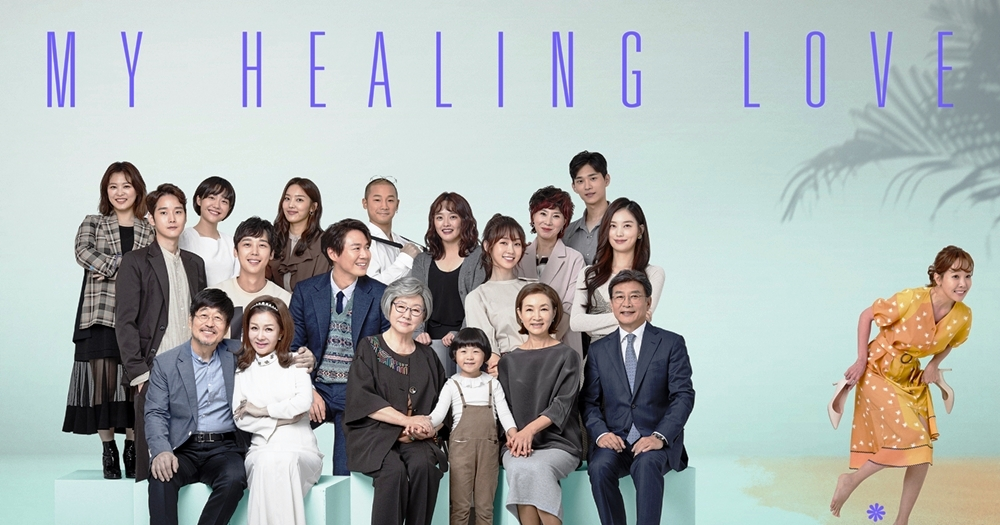 My Healing Love