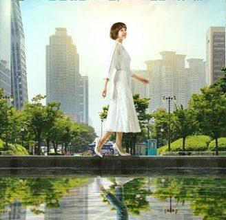 Aprende todo sobre el drama Return of Bok Dan Ji