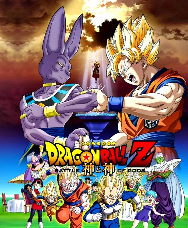 personajes-de-dragon-ball-z-20