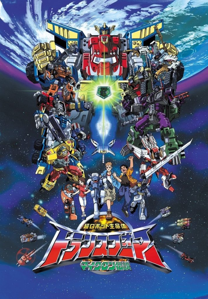 Transformer Micron legend