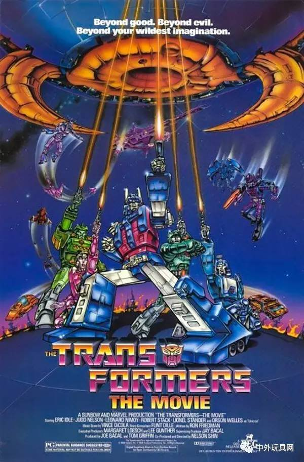 transformer the movie animada 1986