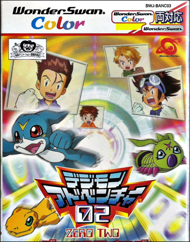 digimon-adventure-02-13