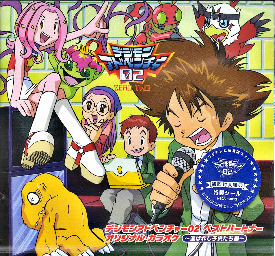 digimon-adventure-02-22