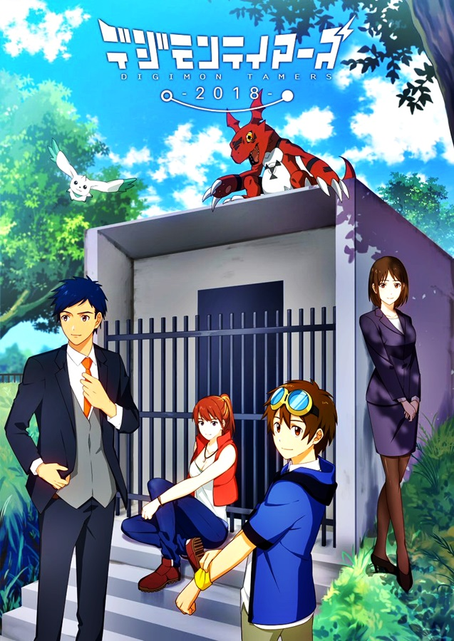 digimon-tamers-34