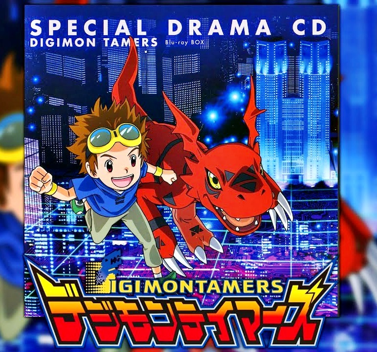 digimon-tamers-32